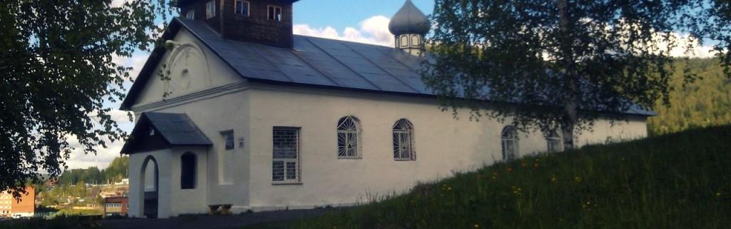 Храм Иоанна Предтечи в п. Каз