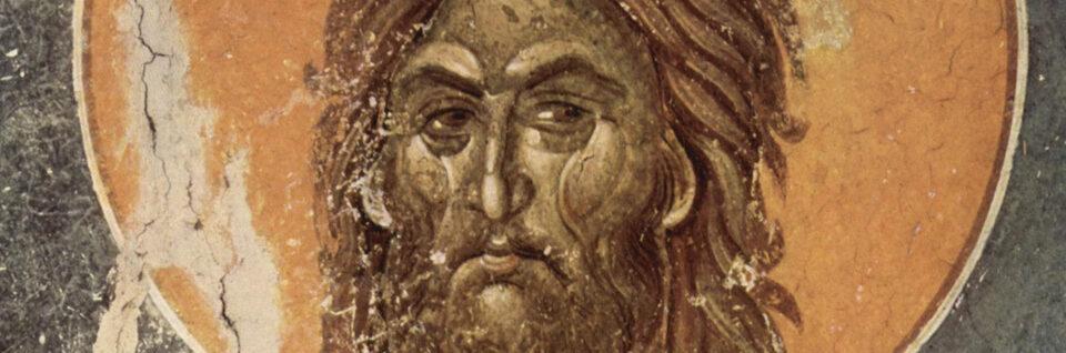 Честной славный Пророк, Предтеча и Креститель Господень Иоанн